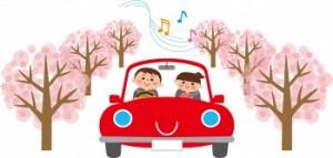 子供とドライブのイラスト