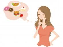 ダイエット中の女性のイメージ