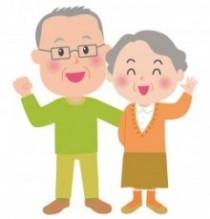 おじいちゃんとおばあちゃんの健康を願って