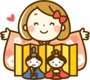雨水の日に雛人形を飾ると良縁に恵まれる!