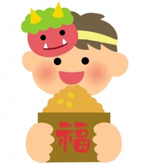 豆を持つ子供のイラスト