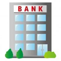 銀行員さんなどは、基本的にカレンダー通りのお盆休み