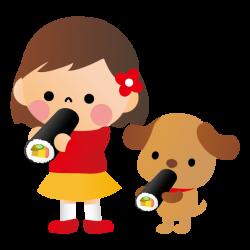 恵方巻きを食べる女の子と犬のイラスト