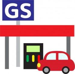 ガソリンスタンドが設置されたり廃止されたり・・・