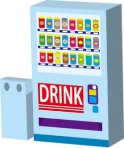 パーキングエリアの自動販売機