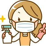 抗菌・除菌・滅菌・殺菌!違いをわかりやすくまとめてみた!