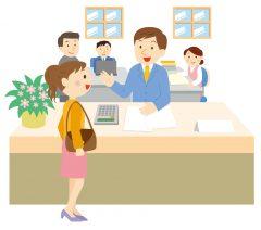市役所などの行政機関は、ゴールデンウィークが3連休と4連休