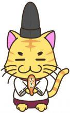 猫の占い師のイラスト